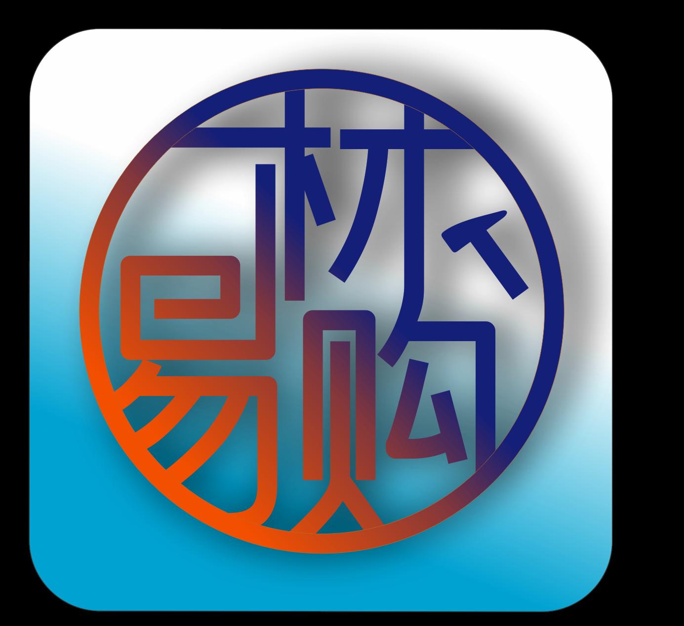 材易�APP安卓手�CV1.0.0版