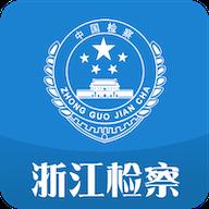 浙江检察手机客户端4.4.7安卓版