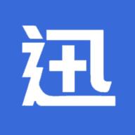 迅泊app1.2.3最新版