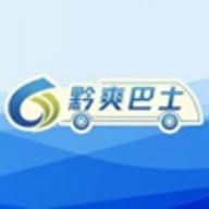 黔爽巴士app1.0.2安卓版