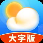 天气大字版1.0.0最新版