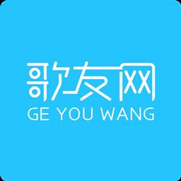 歌友�WAPP安卓手�CV1.0.0版