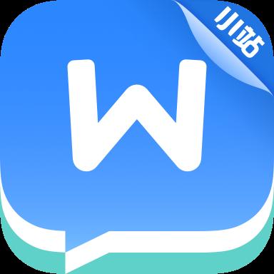雅思�卧~app2.3.8手�C版