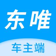 东唯司机APP安卓手机V1.1.15版