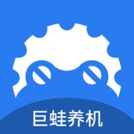 巨蛙�B�CAPP安卓手�CV5.4.1版