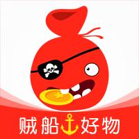 �\船好物app1.0.12最新版