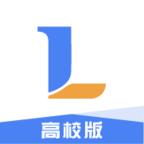 �I聚云高校版安卓手�CV1.1.17最新版