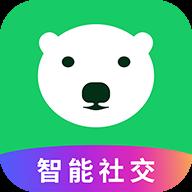 �I商�抵�app2.1.0安卓版