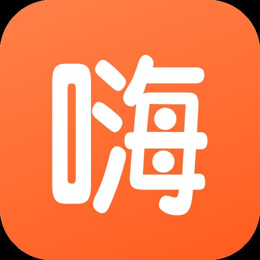 嗨折享app1.0.0最新版
