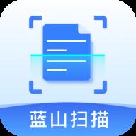 �{山�呙璐��app1.0.0最新版