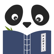 �h字中英翻�g�~典app2.6.2 ���T解�i版