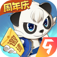 �Z��物�Z手游14.0安卓版