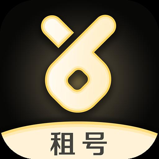 ��租��O速版13.1.1最新版