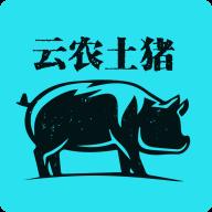 云�r土�iAPP安卓手�CV1.0.3最新版