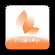 百合服�掌脚_APP安卓手�CV1.1.0版